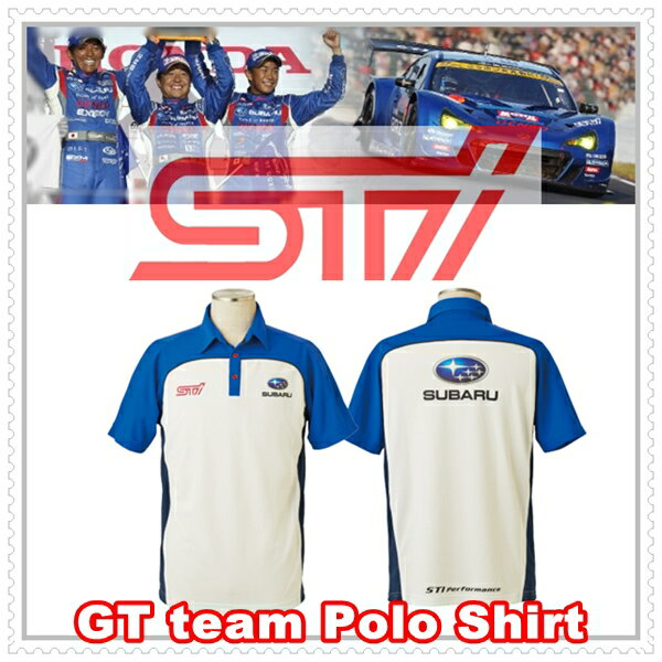 STI GT team polo shirt M