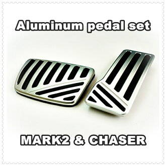 Genuine replacement aluminium pedals set / Toyota car for T03
