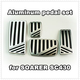 T04 for aluminum pedal set / Toyota cars