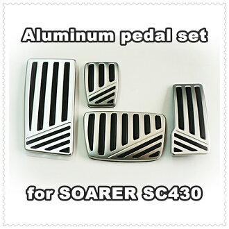 T04 for aluminum pedal set / Toyota cars