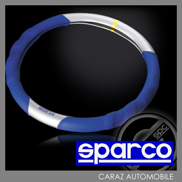 SparcoSPC carbon ring cover/BL SPC1100WY Sparco