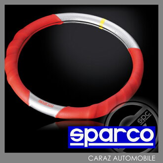 SparcoSPC carbon ring cover/Rd SPC1102WY