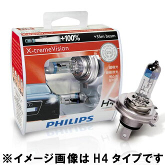 PHILIPS( Philips) extreme vision H7