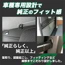 JPN トヨタハイエース200系 DX/S-GL標準ボディ専用 間仕切りロールスクリーン 車種専用設計 プライバシー確保 HIACE スクリーン