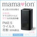 Mamaion_b01