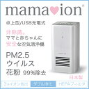 Mamaion_s01