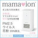 Mamaion_w02
