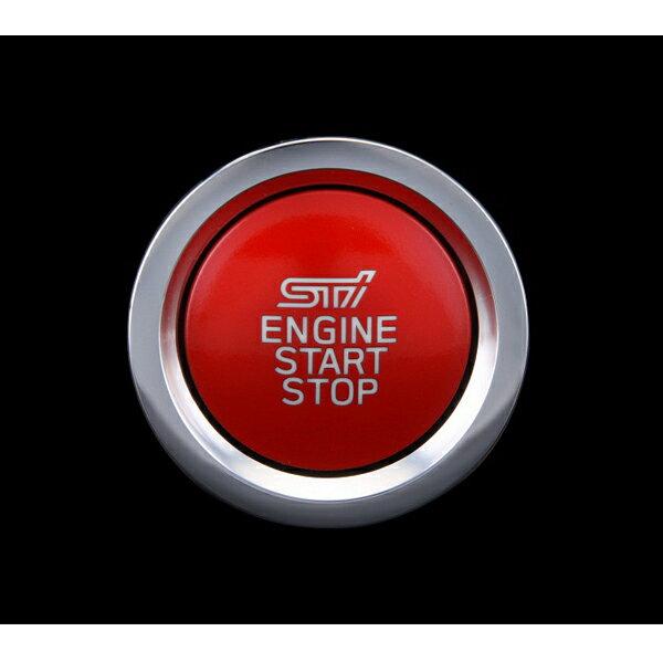 STI 푸시 엔진 스위치 st83031st011