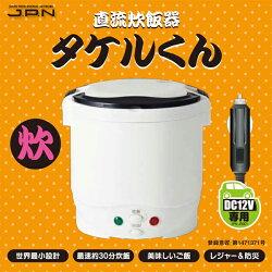 �����뤯��DC12V����JPN-JR001