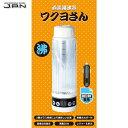 【送料無料】 ワクヨさん 湯沸器 DC24V JPN-JR022TK ポット お湯 沸く シガーライ