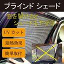 【★楽天カード決済で全品ポイント9倍!】...