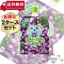 コカ・コーラ社 【2ケースセット】ミニッツメイドぷるんぷるんQooぶどう125gパウチ 60個