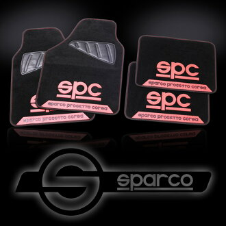 Sparco, sparco/SPC and red floor mat 4 PC SPC 1903