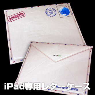 Third-generation iPad and newiPad case /iPad2 leather /iPad2 cover /iPad case