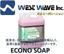 【カーシャンプー】 ECONO SOAP 4L 【 車 カー用品 車