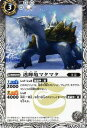バトルスピリッツ 透輝亀マタマタ / 剣刃編 暗黒刃翼(BS22) / バトスピ/BattleSpirits
