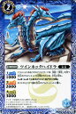 樂天商城 - バトルスピリッツ ツインネックハイドラ / アルティメットバトル05 / バトスピ/BattleSpirits