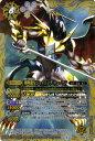 バトルスピリッツ 剣輝龍皇シャイニング・リューマン(Xレア) / プロモーションカード / バトスピ/BattleSpirits