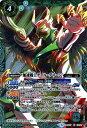 加速戦士ゲイル・グリーン(Xレア) 十二神皇編 第3章 バトスピbs37(バトルスピリッツ )