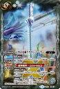 バトルスピリッツ 天空の光剣クラウン・ソーラー(Xレア) / 名刀コレクション / バトスピ/BattleSpirits