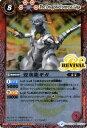 バトルスピリッツ 要塞龍ギガ(Mレア) 龍皇再誕(BSC22) バトスピ BattleSpirits シングルカード