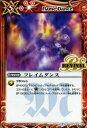 樂天商城 - バトルスピリッツ フレイムダンス | バトスピ リバイバル ブースター 龍皇再誕 BSC22 マジック BattleSpirits