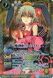 バトルスピリッツ [戦国艶姫]ブラックスター(Xレア) / ディーヴァブースター 戦乱魂歌 / バトスピ/BattleSpirits