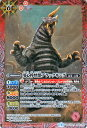 バトルスピリッツ 用心棒怪獣ブラックキング(レア) / コラボブースター ウルトラ怪獣超決戦 / バトスピ/BattleSpirits
