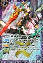 バトルスピリッツ 魔神竜騎ガルデア(Xレア) / ドリームブースター 炎と風の異魔神 / バトスピ/BattleSpirits