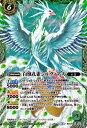 バトルスピリッツ 白凰孔雀シルヴィアス(Xレア) / ドリームブースター 炎と風の異魔神 / バトスピ/BattleSpirits