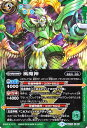 バトルスピリッツ 風魔神(Xレア) / ドリームブースター 炎と風の異魔神 / バトスピ/BattleSpirits