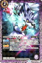 バトルスピリッツ ガルルモン | バトスピ コラボブースター デジモン 超進化 CB02 スピリット 成熟期 剣獣 BattleSpirits