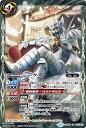 バトルスピリッツ ジーク | バトスピ コラボブースター 仮面ライダー CB04 ブレイヴ 呪鬼 道化 BattleSpirits