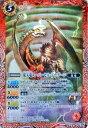 バトルスピリッツ 荒天竜スーパーセル・ドラグーン Mレア | バトスピ ソードアイズ セット SD10 スピリット 星竜 BattleSpirits
