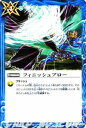 バトルスピリッツ フィニッシュブロー | バトスピ 剣刃編 乱剣戦記 BS20 マジック BattleSpirits
