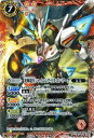 バトルスピリッツ 剣刃編 光輝剣武(BS21) 光輝龍皇シャイニング・ドラゴン・アーク(Xレア) BS21/X01/XR BattleSpirits