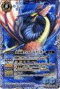 バトルスピリッツ 剣刃編 光輝剣武(BS21) 異海神ディスト・ルクシオン(Xレア) BS21/X06/XR BattleSpirits