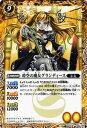 バトルスピリッツ 時空の魔女グランディース バトスピ 剣刃編 暗黒刃翼 BS22 スピリット 導魔 BattleSpirits