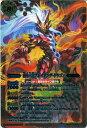 バトルスピリッツ 南斗六星ブレイジング・ドラゴン[Xレア] / スピリット(SD) / バトスピ/BattleSpirits