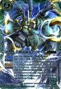 バトルスピリッツ 巨蟹武神キャンサード(Xレア) / 12宮Xレアの輝き / バトスピ/BattleSpirits