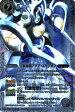 バトルスピリッツ 宝瓶神機アクア・エリシオン(Xレア) / 12宮Xレアの輝き / バトスピ/BattleSpirits