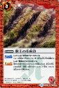 バトルスピリッツ 獣王の爪痕谷 / バトスピスタートデッキ 十二神皇降臨 / バトスピ/BattleSpirits