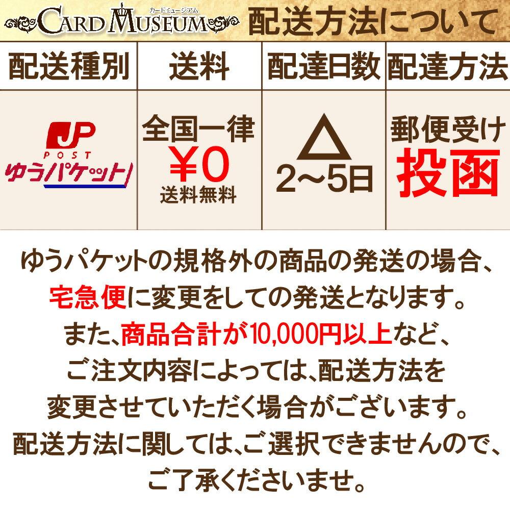 ポケモンカードゲーム BW ランプラー / ヘ...の紹介画像3