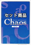 Chaos TCG 幼女戦記 コモン全30種各4枚セット