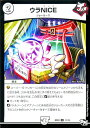 デュエルマスターズ カード ウラNICE DMBD03 超メガ盛りプレミアム7デッキ 集結 ! ! 炎のJ・O・Eカーズ DuelMasters | デュエル マスターズ デュエマ ジョーカーズ 呪文