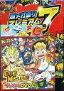 デュエルマスターズ プレミアムセット(DVD・コミック・プレイシート)超メガ盛りプレミアム7デッキ 集結!! 炎のJ・O・Eカーズ(DMBD03) DuelMasters