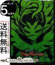 デュエルマスターズ 特製プロテクト 42枚入り ( 緑 ミノガミ ) ( スリーブ ) 超誕 ツインヒーローデッキ80 自然大暴走 VS 卍獄の虚無月 ( DMBD08 ) DuelMasters デュエル マスターズ デュエマ