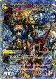 デュエルマスターズ デッキ 精霊聖邪ライジング・サン / DMD14 逆襲のイズモと聖邪神の秘宝 / デュエマ/DuelMasters