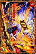 デュエルマスターズ 業火の禁断エリア / フィ−ルド・スタートデッキ「バサラの禁断」/ デュエマ/DuelMasters