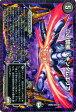 デュエルマスターズ Dの禁断 ドキンダムエリア(ベリーレア) / 革命ファイナル第1章「ハムカツ団とドギラゴン剣」/ デュエマ/DuelMasters
